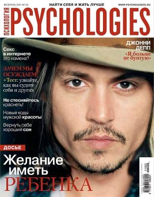 PDF | Русский | 172 Страниц | 33 MB