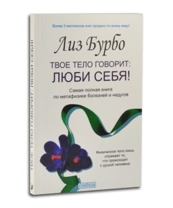 Книга Бурбо